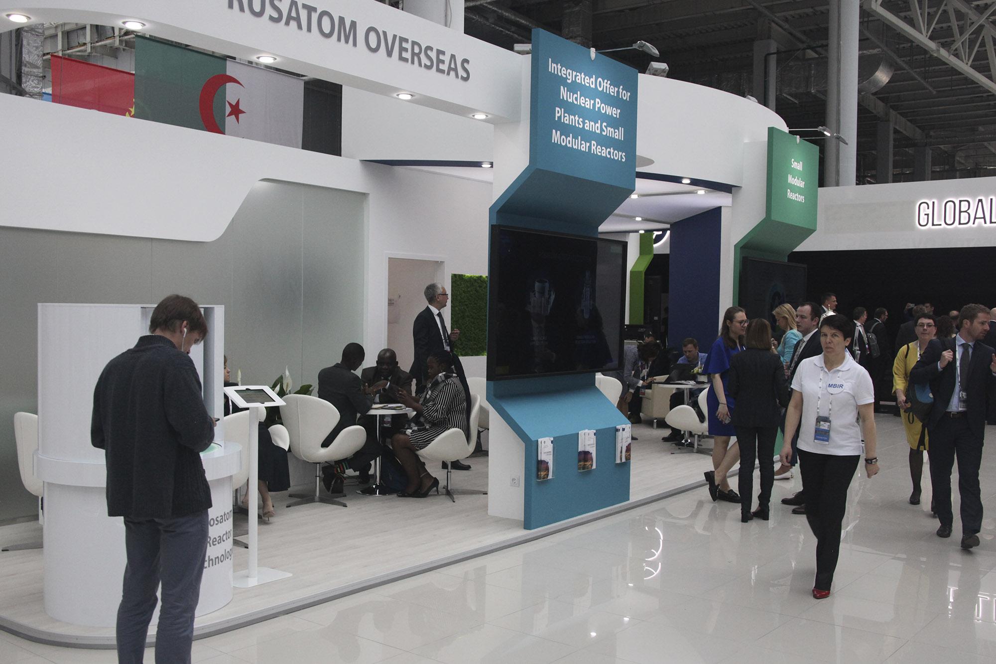 Участие в10-м международном форуме «Атомэкспо-2018».