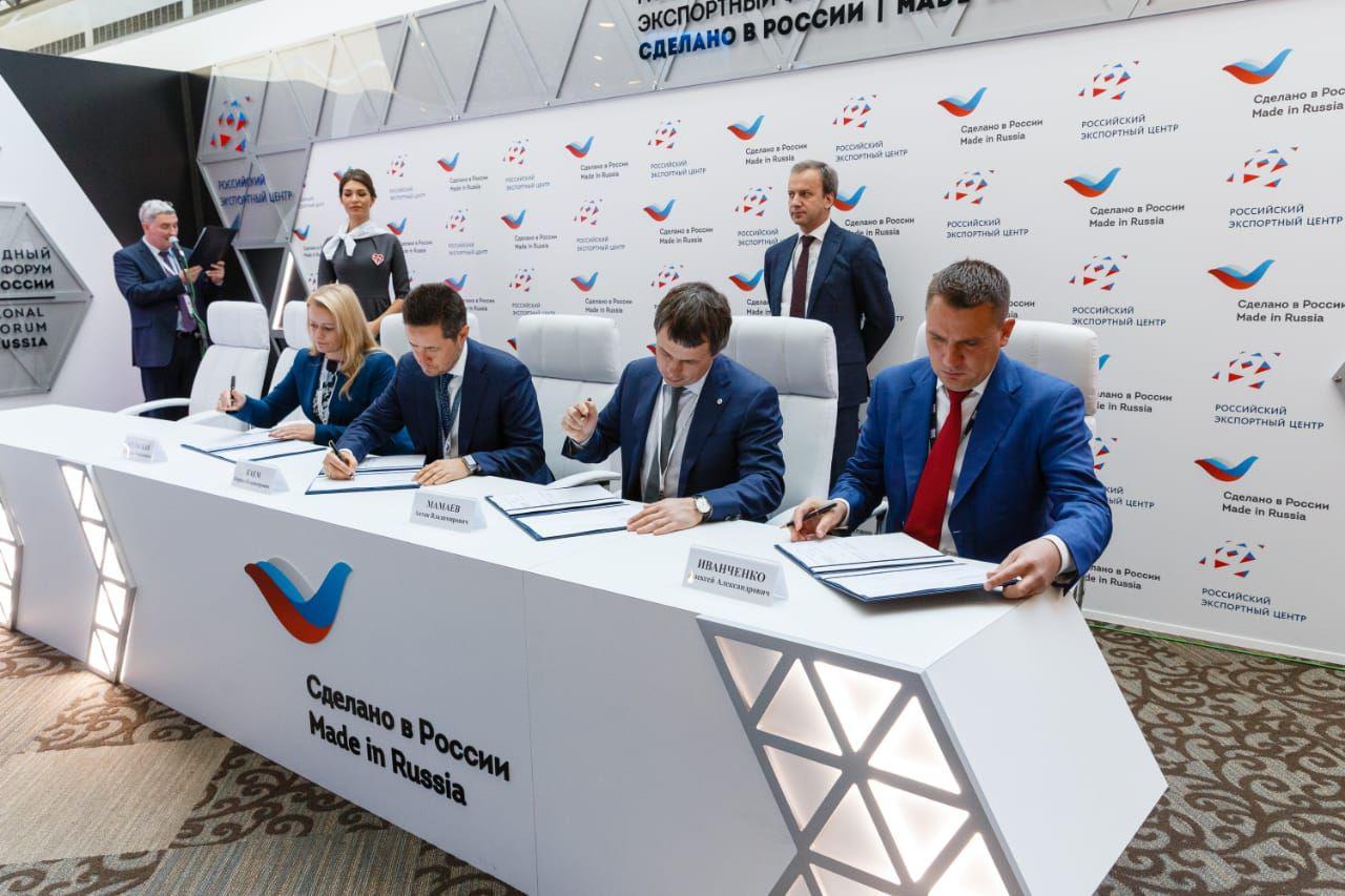«ВЭБ.РФ», АСИ и Фонд «Сколково» договорились поддержать уникальную разработку по переработке техногенных отходов